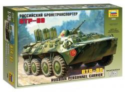 Soviet BTR-80 (re-release)