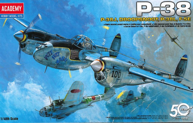 P-38 COMBINATION VERSION