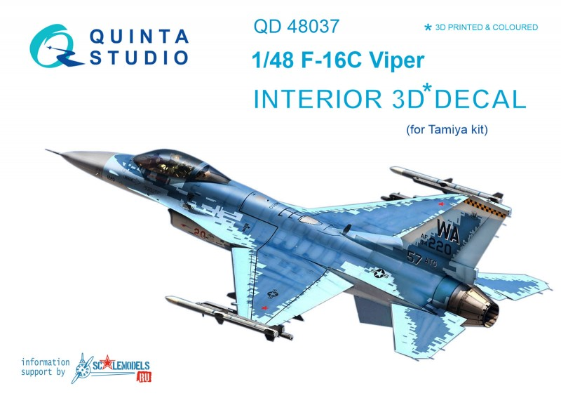 F-16С Interior 3D Decal