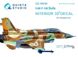 F-16I Interior 3D Decal