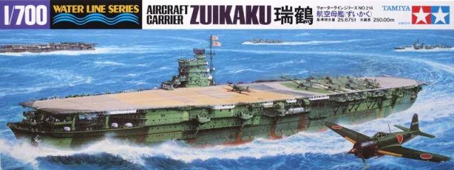 IJN Zuikaku Aircraft Carrier