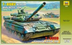 Main Battle Tank T- 80BV
