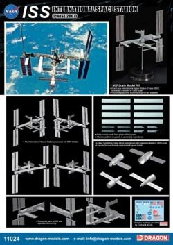 International Space Station (Phase 2007)
