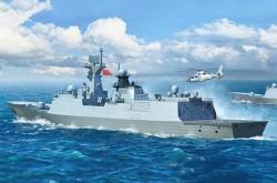 PLA Navy Type 054A FF
