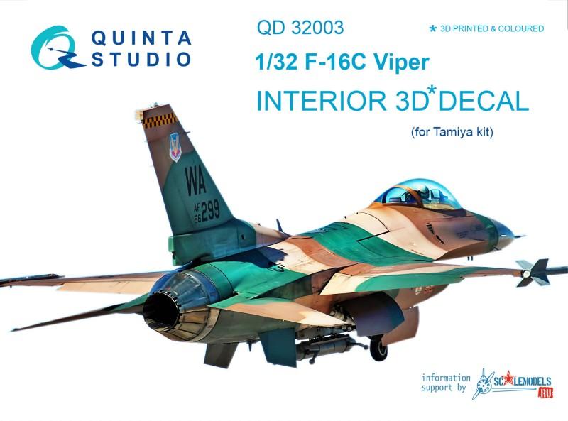 F-16C Interior 3D Decal