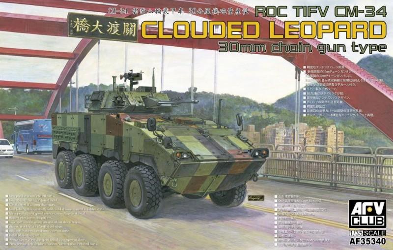 ROC TIFV CM-34 Clouded Leopard w/ 30mm Chain Gun