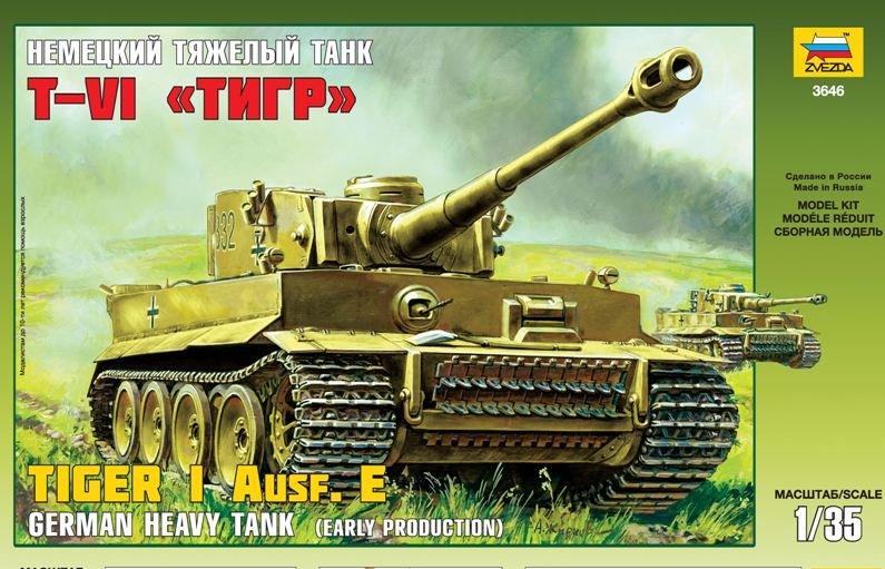 Pz.Kpfw.VI Ausf.E German WWII Heavy Tank
