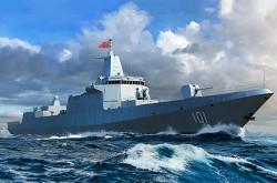 PLA Navy Type 055 Destroyer