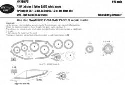 F-35A Lightning II figther BASIC kabuki masks