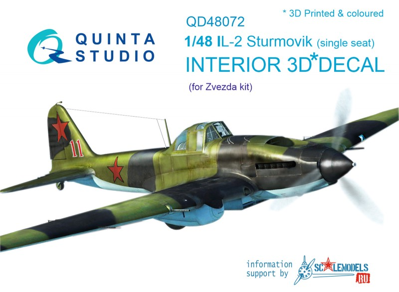 Il-2 Single seat Interior 3D Decal