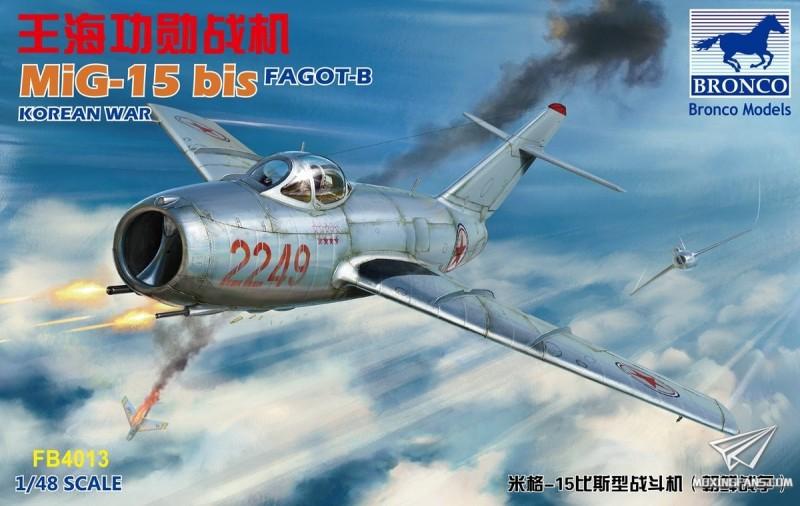 MiG-15 bis Fagot-B