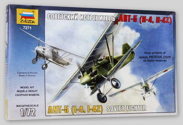 ANT-5 (I-4, I-4Z)
