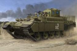 IDF PUMA Batash
