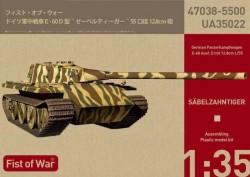 Fist of War German E60 ausf.D 12.8cm tank