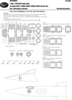 F-104G/J ADVANCED kabuki masks