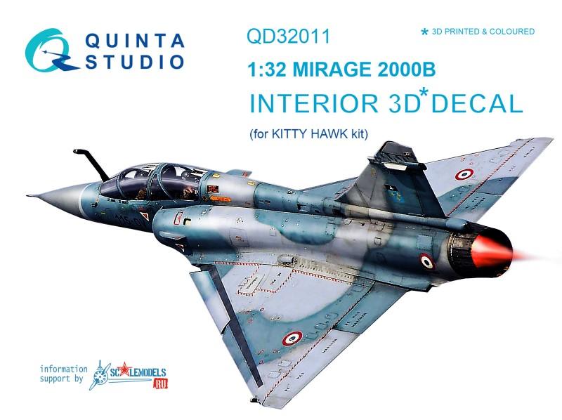 Mirage 2000B Interior 3D Decal