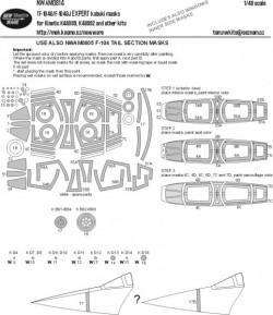 F-104G/F-104DJ EXPERT kabuki masks