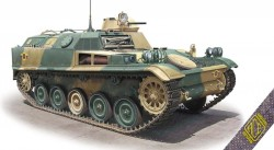 AMX-VCI French Infantry Fighting Vehicle