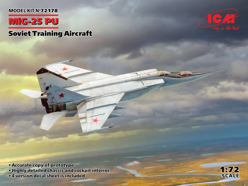MiG-25PU, Soviet Training Aircraft