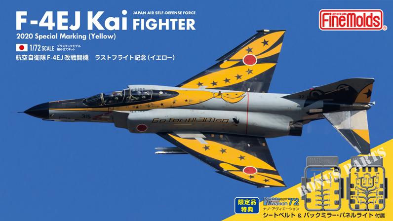 "JASDF F-4EJ Kai 2020 Special Marking ""Yellow"""