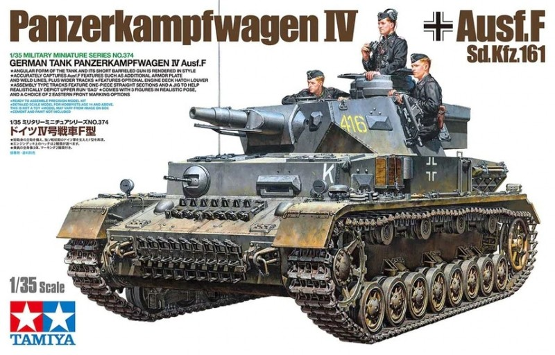 Pz.Kpfw.IV Ausf.F