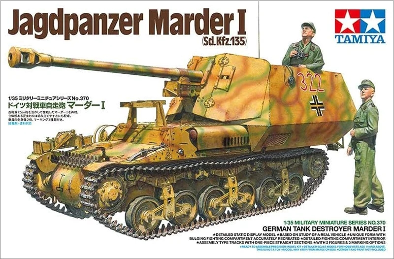 Jagdpanzer Marder I (Sd.Kfz.135)