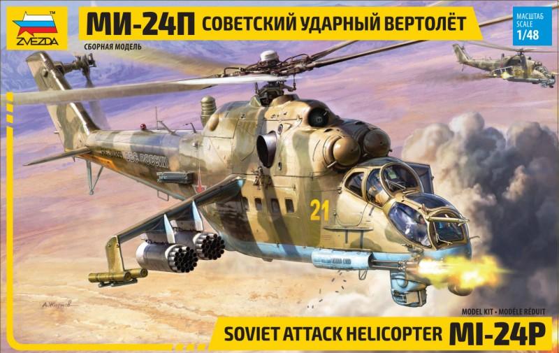 """MIL Mi - 24P """"Hind F"""""""