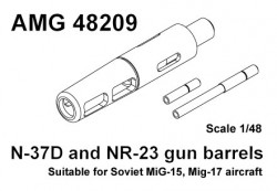 MiG-15/17 Barrels of the N-37D and NR-23 aircraft cannons