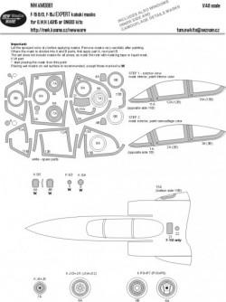 F-15B/D, F-15J EXPERT kabuki masks