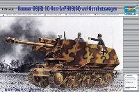 German 39(H) 105mm LeFH18(Sf)  auf Geschutzwagen