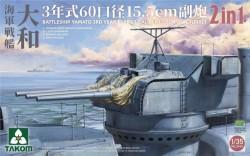 Battleship Yamato 15.5 cm/60 3rd Year Type Gun Turret