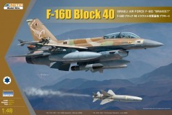 F-16D IDF w/ GBU-15