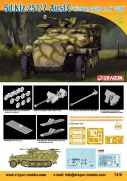 Sd.Kfz.251/7 Ausf.C w/2/8cm sPzB41 AT Gun