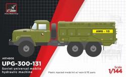 UPG-300-131 hydraulics testing vehicle