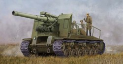S-51 Self-Propelled Gun Soviet