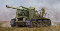 S-51 Self-Propelled Gun Soviet