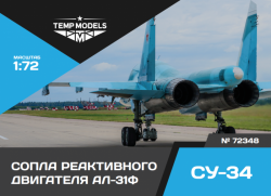 Exhaust Nozzles for Al-31F on Su-34