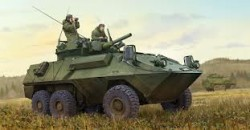 Canadian Cougar 6x6 AVGP (Improved Version)