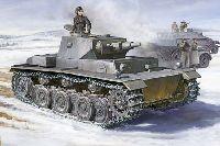 German VK 3001(H) PzKpfw VI (Ausf A)