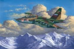 Su-25UB Frogfoot B