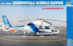 Helicopter-Japanese AS365N2 Dauphin
