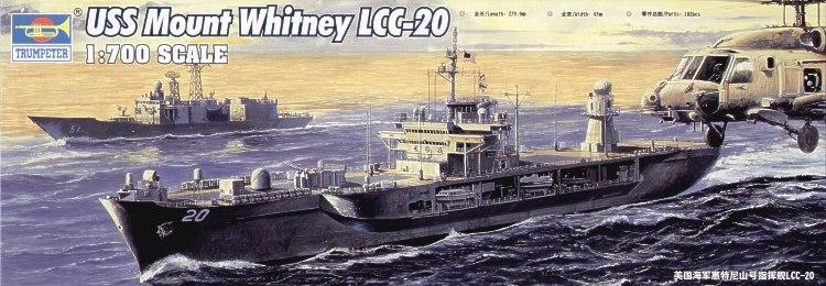USS Mount Whitney LCC-20 2004