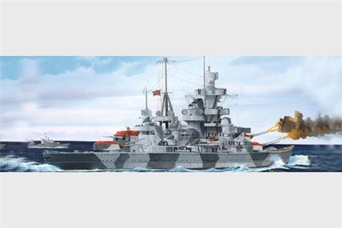 German Cruiser Admiral Hipper 1941