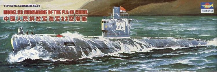 Chinese 33 Submarine