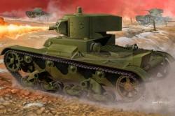 Soviet OT-130 Flame Thrower Tank