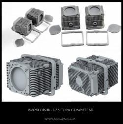 OTShU -1-7  Shtora complete set