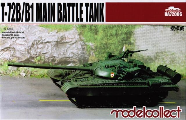 T-72B/B1 Main battle tank