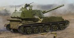 Soviet 2S3 152mm Self-Propeller Howitzer