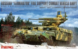 """RUSSIAN """"TERMINATOR"""" FIRE SUPPORT COMBAT VEHICLE BMPT"""