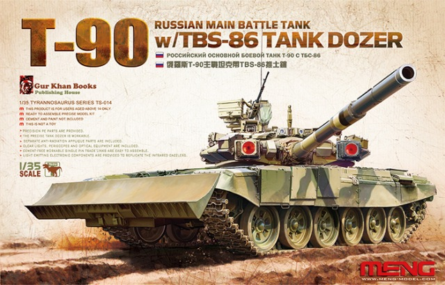 Russian Main Battle Tank T-90 w/TBS-86